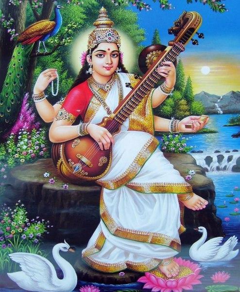 Saraswati Navaratri